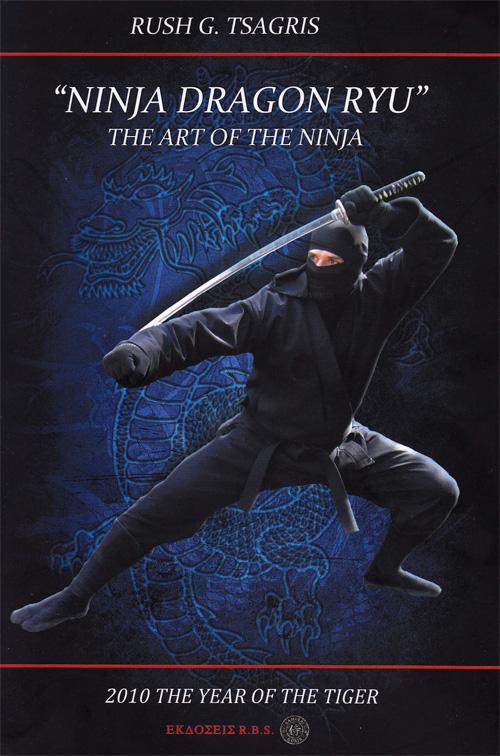 ninja_book